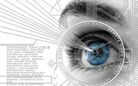 eye-tracking biometrie oeil