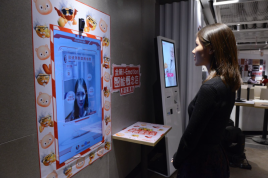 Customers are scanned and then offered menu recommendations. Credit : Baidu, KFC